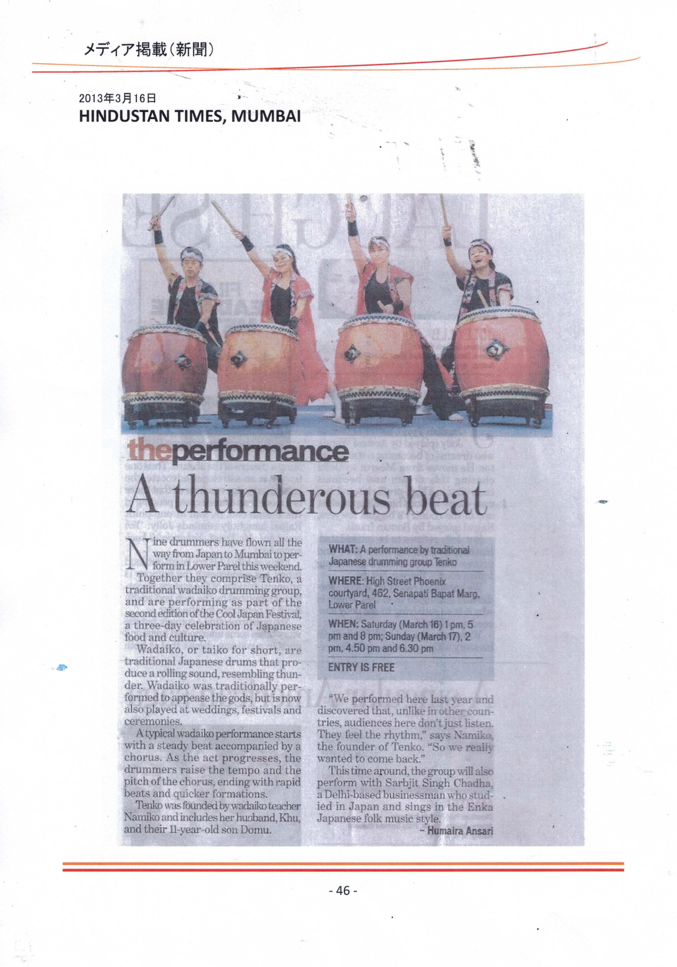 HINDUSTAN-TIMES-@INDIA-16-Mar-2013