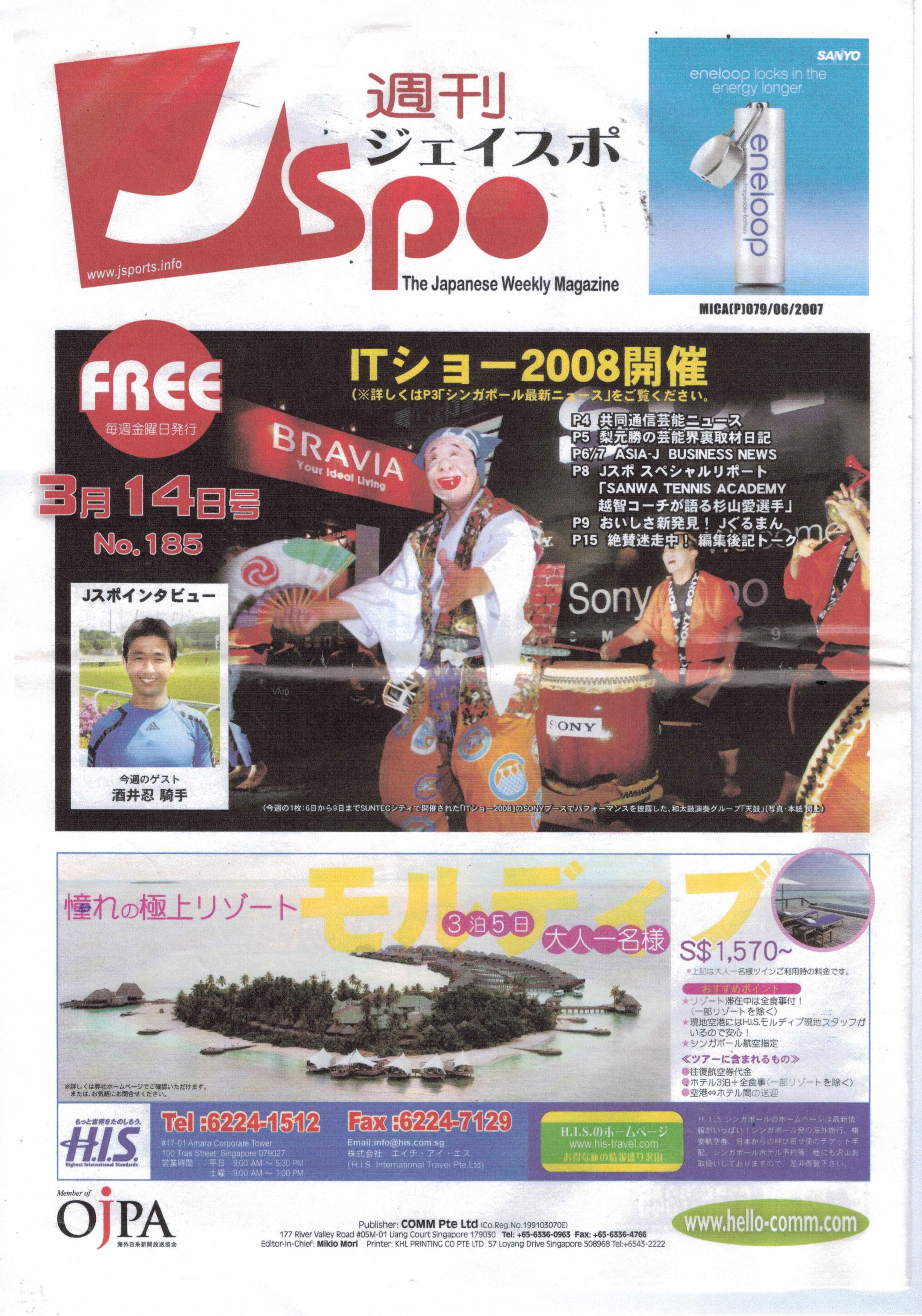 J-SPO-14-Mar-2008