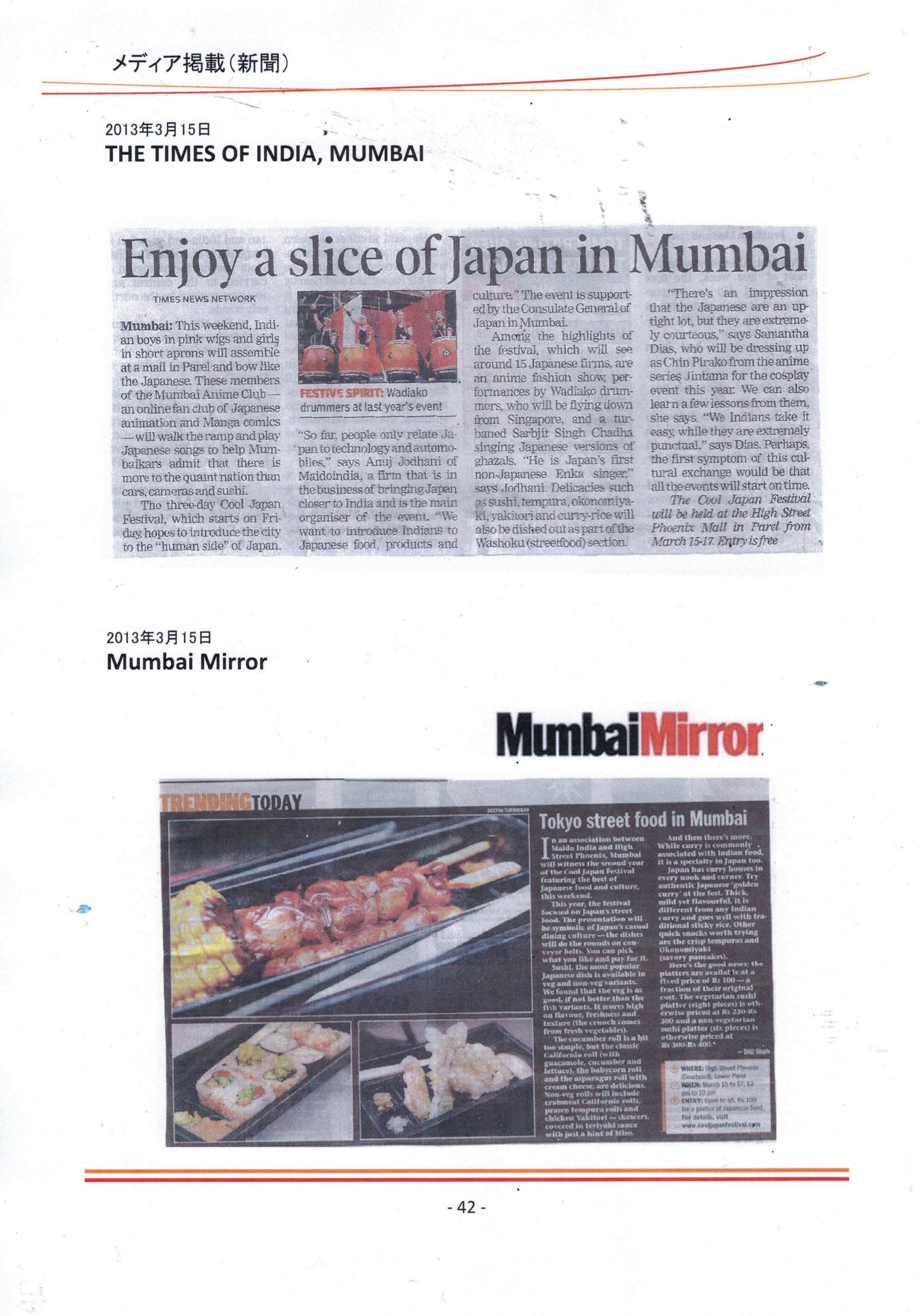 THE-TIMES-OF-INDIA-@INDIA-15-Mar-2013