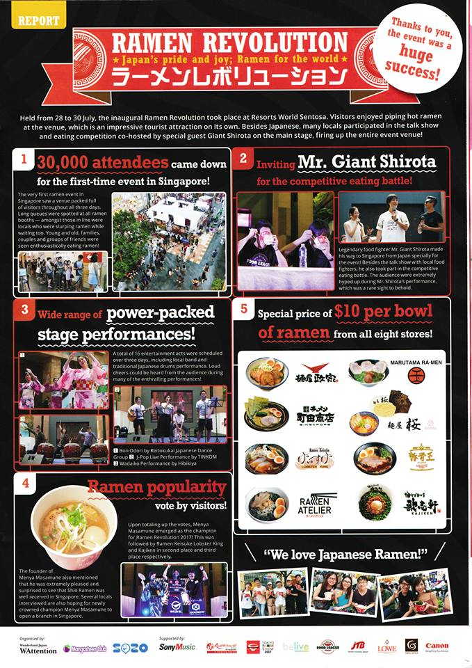 WAttention Singapore vol 41  Published on Oct 25, 2017