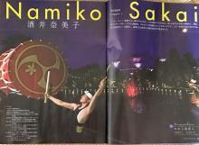 AGORA(10月号)1-2ページ.jpg