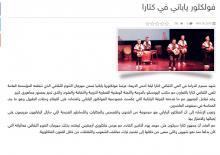 Al_Watan_Newspaper.jpg