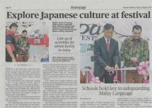 Borneo_Bulletin_Friday_22_March_2013.jpg