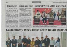 Borneo_Bulletin_Weekend_@Brunei_(Sat,_Feb_18_2017).JPG