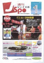 J-SPO-14-Mar-2008.jpg